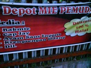 Depot Mie Pemuda